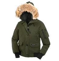 Куртка Chilliwack от фирмы Canada Goose.