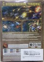 Command & Conquer Red Alert 3: коллекционное издание для PC..
